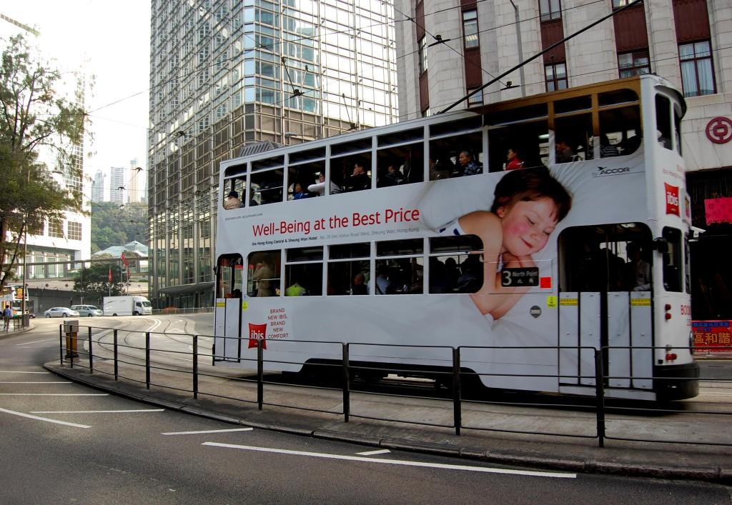 про тамваи на о.Гонконг