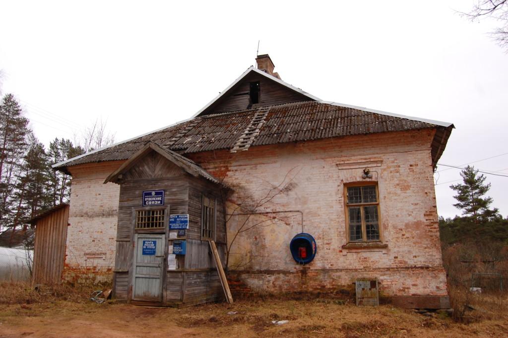 Почтовое отделение дер. Хотнежа