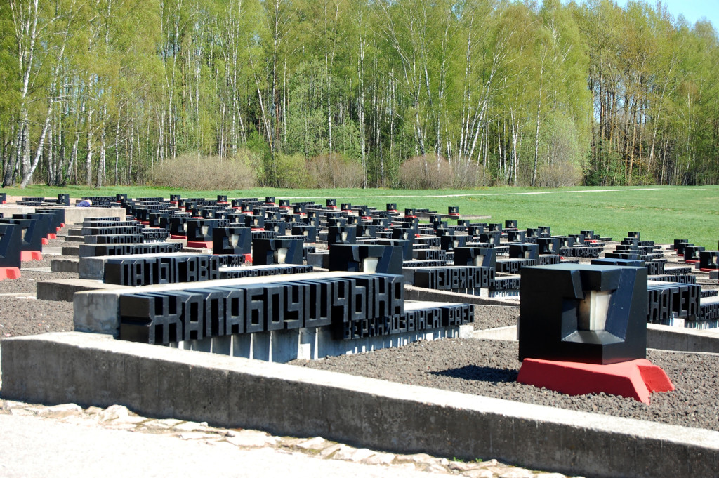 Хатынь, кладбище деревень