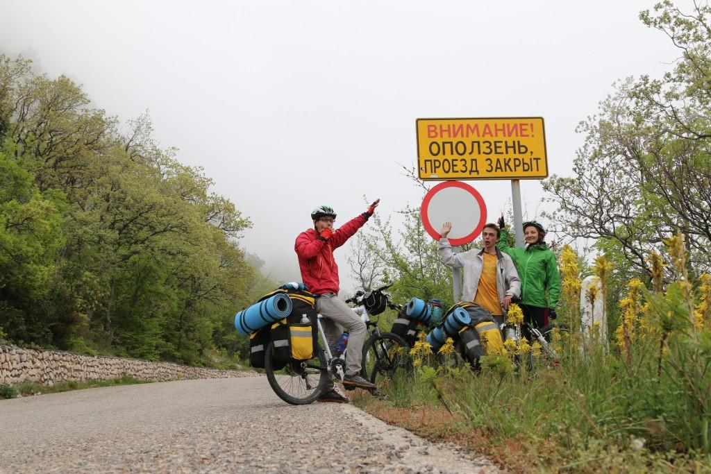 Старая ялтинская дорога
