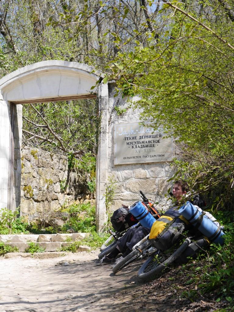 Кладбище дервишей